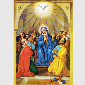 Novena to the Holy Ghost – Day 6